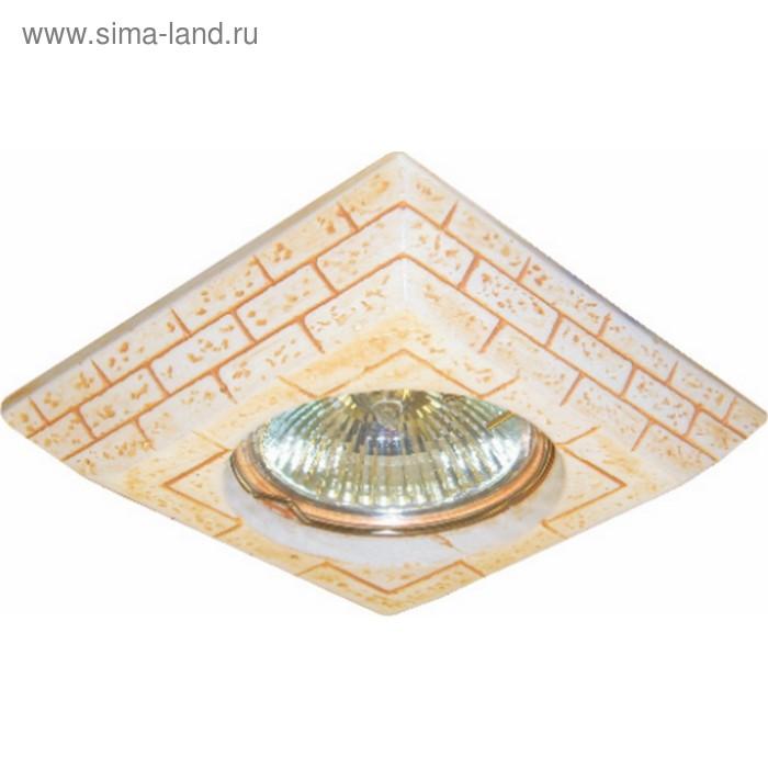 Светильник встраиваемый IL.0025.0460, GU5.3, 50 Вт, цвет алюминий, d=65мм