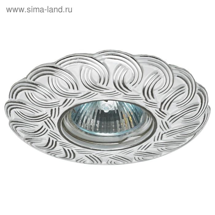 Светильник встраиваемый IL.0025.0919, GU5.3, 50 Вт, цвет алюминий, d=65мм