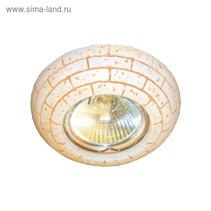 Светильник встраиваемый IL.0025.0360, GU5.3, 50 Вт, цвет алюминий, d=65мм