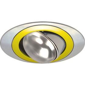 Светильник встраиваемый IL.0008.4521, E14, 60 Вт, цвет золото, серебро, d=72мм Ош
