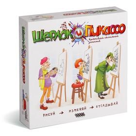 Настольная игра «Шерлок и Пикассо»