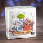 """Новогодние салфетки бумажные """"Гармония цвета многоцветие. Снегурочка и зайцы"""", 24*24 см, 50 листов"""