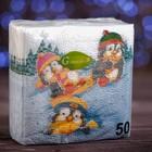 """Новогодние салфетки бумажные """"Гармония цвета многоцветие. Пингвинятки"""", 24*24 см, 50 листов"""
