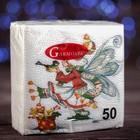 """Новогодние салфетки бумажные """"Гармония цвета многоцветие. Зимняя фея"""", 24*24 см, 50 листов"""