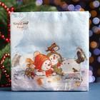 """Новогодние салфетки бумажные Fresco """"Снеговички"""", 2 слоя, 33*33 см, 20 листов"""
