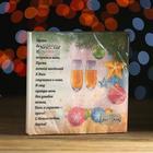 """Новогодние салфетки бумажные Fresco """"Шампанское"""", 2 слоя, 33*33 см, 20 листов"""