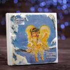 """Новогодние салфетки бумажные Fresco """"Новогодний Ангел"""", 2 слоя, 33*33 см, 20 листов"""