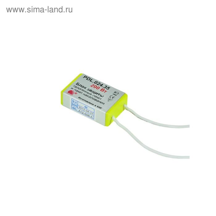 Блок защиты ламп, 200Вт