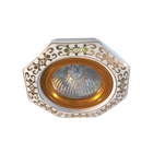 Светильник встраиваемый IL.0024.0123, GU5.3, 50 Вт, цвет золото, d=60мм