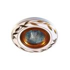 Светильник встраиваемый IL.0024.0323, GU5.3, 50 Вт, цвет золото, d=60мм
