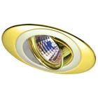 Светильник встраиваемый IL.0008.0332, GU5.3, 50 Вт, цвет золото, d=72мм