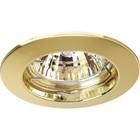 Светильник встраиваемый IL.0008.0704, GU5.3, 50 Вт, цвет золото, d=60мм
