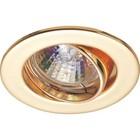 Светильник встраиваемый IL.0008.1304, GU4, 35 Вт, цвет золото, d=56мм