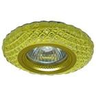 Светильник встраиваемый IL.0027.0403, GU5.3, 35 Вт, цвет золото, d=60мм