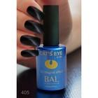 Гель-лак BAL Cat's eye 5D магнитный тон 405. 11 мл