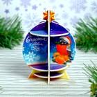 3D Конструктор фигурки «Новогодний шар», 2 листа