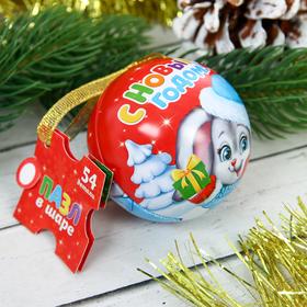 """Пазл в ёлочном шаре """"С Новым годом. Зайчик"""""""
