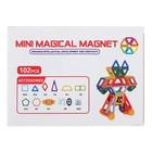 Конструктор магнитный «Мини магический магнит», 102 детали - Фото 4