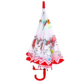 Зонт детский «Единороги», со свистком, цвет розовый Ош