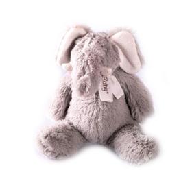 Мягкая игрушка «Слоник нежный», 20 см