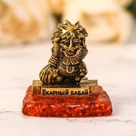 Фигурка сувенир 'Екарный бабай' на камне Ош