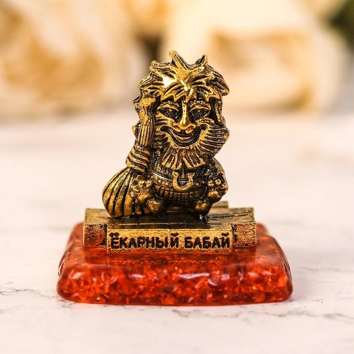 Фигурка сувенир Екарный бабай на камне