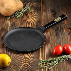 "Сковорода чугунная блинная ""ОПТИМА-BLACK"", 240 х 15 мм, ТМ BRIZOLL"