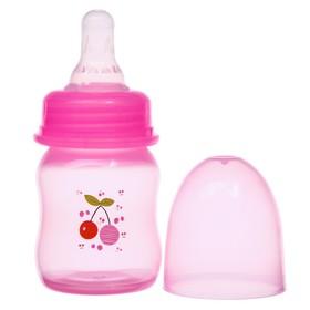 Бутылочка для кормления цветная, 60 мл, от 0 мес., цвета МИКС для девочки