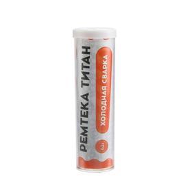 Холодная сварка Ремтека Титан РМ 0103, для батарей и труб, 62 гр Ош