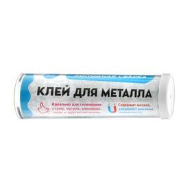 Холодная сварка Ремтека Титан РМ 0102, для металла, 62 гр Ош