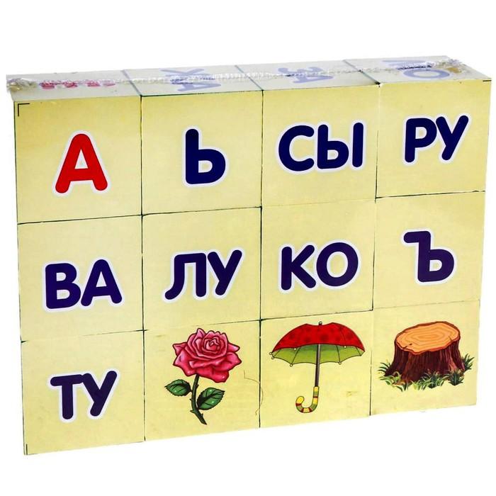 Кубики «А. Л. Зайцев.Читаем по слогам» 12 шт. в плёнке