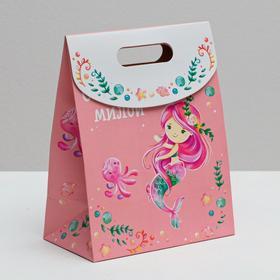 Пакет подарочный «Самой милой», 18 × 23 × 10 см Ош