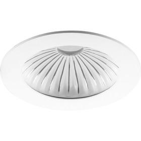 Встраиваемый светодиодный светильник AL9072, 8W, 560Lm, 4000K, белый, d=135мм Ош