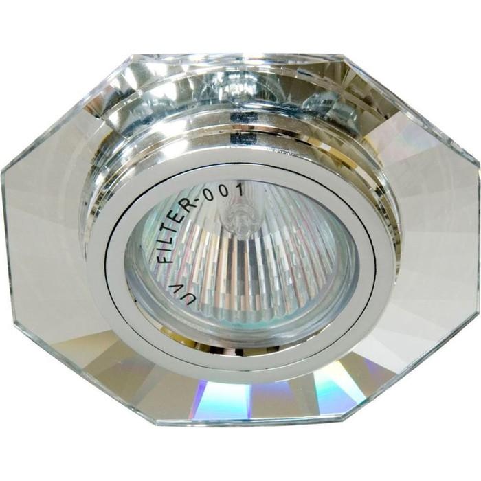 Встраиваемый светильник 8120-2, MR16, 50W, цвет серебро, d=59мм