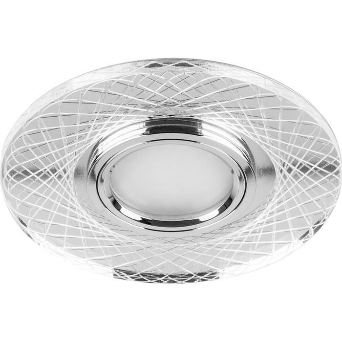 Встраиваемый светильник CD970, MR16, 50W, цвет прозрачный, d=60мм