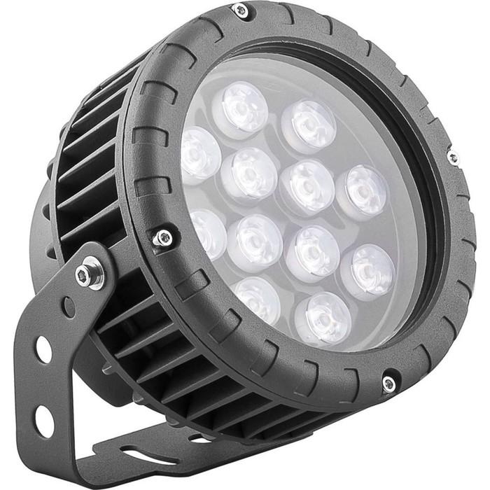 Прожектор светодиодный LL-883, 12W, свет RGB, IP65, цвет металлик