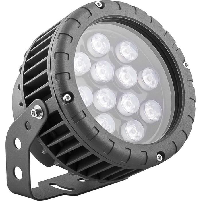 Прожектор светодиодный LL-883, 12W, свет зеленый, IP65, цвет металлик