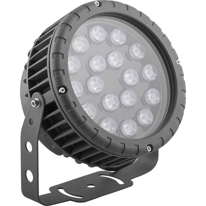 Прожектор светодиодный LL-884, 18W, свет RGB, IP65, цвет металлик