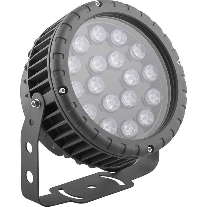 Прожектор светодиодный LL-884, 18W, свет зеленый, IP65, цвет металлик
