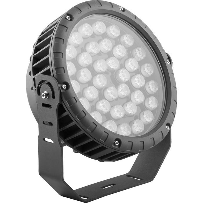 Прожектор светодиодный LL-885, 36W, свет RGB, IP65, цвет металлик