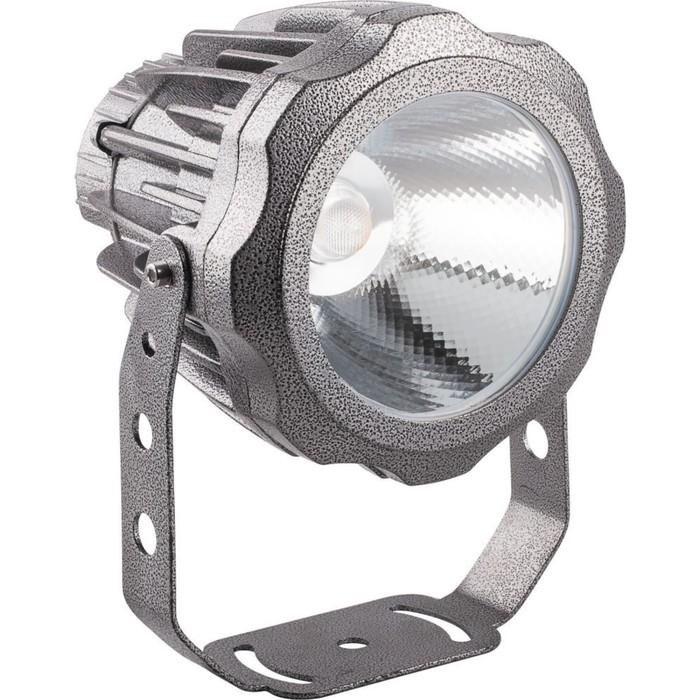 Прожектор светодиодный LL-887, 20W, свет зеленый, IP65, цвет металлик