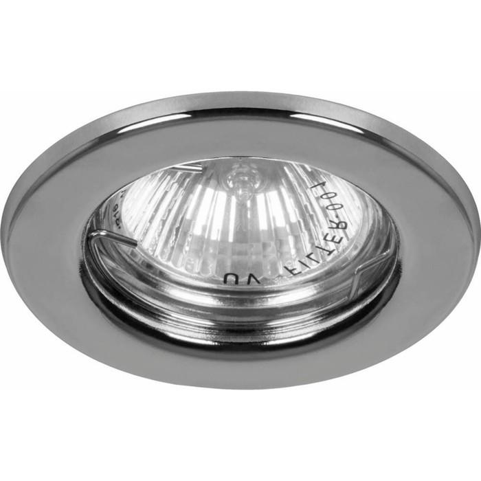 Встраиваемый светильник DL10/DL3201, MR16, 50W, цвет хром, d=60мм