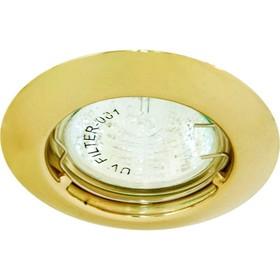 Встраиваемый светильник DL110A, MR11, 35W, цвет золото, d=46мм