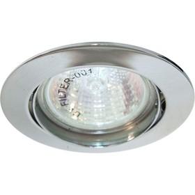 Встраиваемый светильник DL308, MR16, 50W, цвет хром, d=74мм