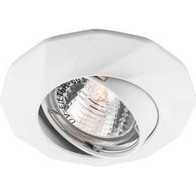 Встраиваемый светильник DL6021, MR16, 50W, цвет белый, d=75мм