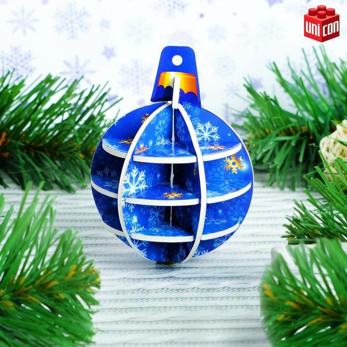 3D Конструктор-подвеска Синий шар