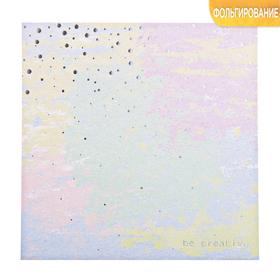 Бумага для скрапбукинга с фольгированием «Будь креативным», 20 × 20 см, 250 г/м Ош