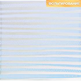Бумага для скрапбукинга с фольгированием «Вдохновение», 30.5 × 30.5 см, 250 г/м Ош