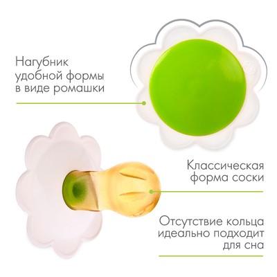 Соска-пустышка латексная классическая «Ромашка» без кольца, от 0 мес. - Фото 1