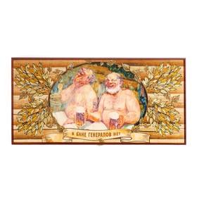 Нарды 'В бане генералов нет', деревянная доска 40х40 см, с полем для игры в шашки Ош
